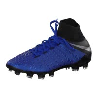 Nike Hypervenom Fussballschuhe Mit Neuen Features