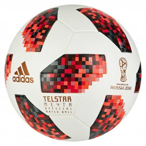 adidas fussball telstar world cup ko phase omb cw4680 5 white solar red black 5. Black Bedroom Furniture Sets. Home Design Ideas
