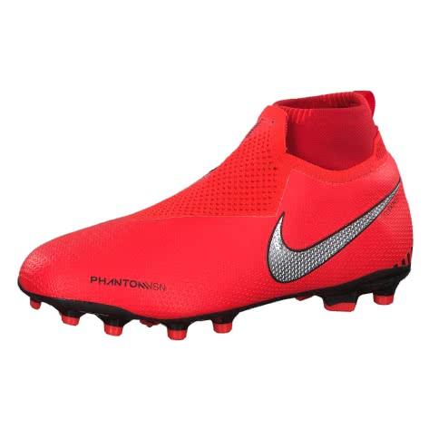 Nike Kinder Fussballschuhe Jr Phantom Vision Elite DF MG AO3289-600 38.5 Bright Crimson/Metallic Silver   38.5