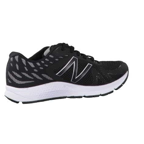 New Balance Damen Running Schuhe Vazee Urge V1 520311-50